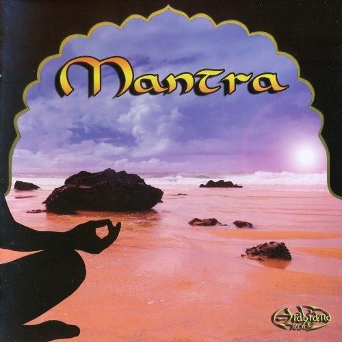 Mantra (Spain) -  Mantra - 1979 (2012)